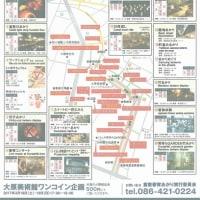 2月25日から、あかりで倉敷美観地区一帯を彩るイベント『第11回 倉敷春宵あかり』が始まりますよ。