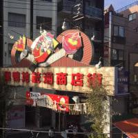 東京二日目