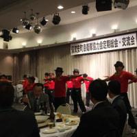 平成27年 倶知安町自衛隊協力会 総会と交流会