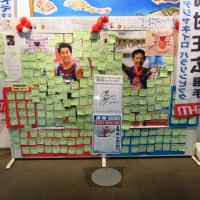 飯塚選手のサインを展示します。
