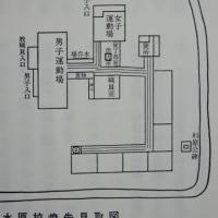 水原代官所 建物研究 12