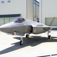 航空自衛隊が導入するF35A最新鋭ステルス戦闘機の国内製造初号機