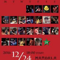 12月1日の練習 ~ 駅前センター視聴覚室