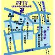 第136回東アジア歴史文化研究会のご案内(日本人の死生観-死を見つめ今を大切に生きる)