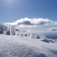 ちょっぴり積雪の伊吹