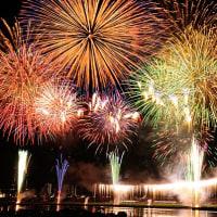Fireworks Day