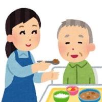 ●介護 食べこぼしエプロン作り●
