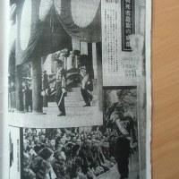 九段坂が人で埋まった戦中の靖国神社臨時大祭