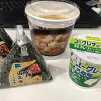 今日のお昼ご飯  豚汁&おにぎり