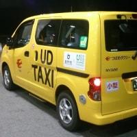 鳥取県内を走るタクシーの4台に1台がUDタクシーに切り替わる予定らしい!
