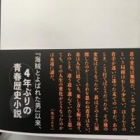 vol.2911 [幸せ] 100人の1歩より  写真はMさんからいただいたプレゼントです╰(*´︶`*)╯ありがとう...