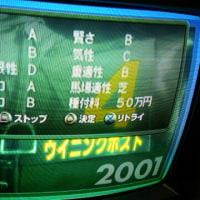 ウイポ4MAX2001日記再々始動の1年目