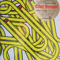 Clip! Smap!