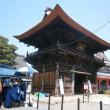 1742.京都寺町三条のホームズ7 贋作師と声なき依頼