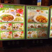 夕方(17時過ぎ)でもこれだけの定食が食べ慣れるのはうれしい。盛香園の多彩なセット・定食。
