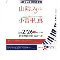 ゼロ磁場 西日本一 氣パワー・開運引き寄せスポット 生演奏は素晴らしい(2月27日)