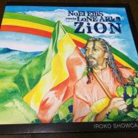 Noel Ellis/Meets Lone Ark Zion
