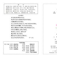 2016/10/2 週報