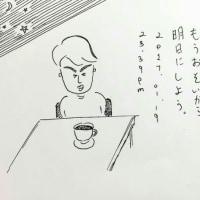 1/19 サンウのTwitter写真は~ Vol.3