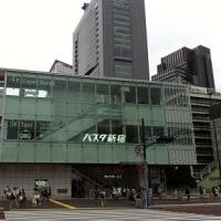 東京に戻りました。