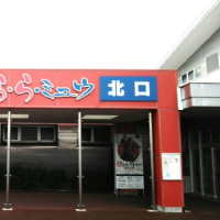 埼玉県高等学校PTA西部支部研修