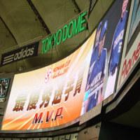 アジアシリーズ決勝戦、写真。