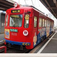 505号キン肉マン電車