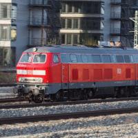 2017年3月31日,DB 218型DL