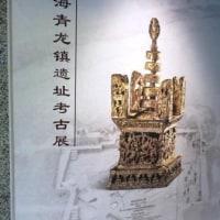 China / Shanghai Trip ( 3 ) ( 上海旅行)