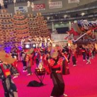 東京ドームで西馬音内盆踊り