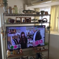 アレ、し忘(師走)れないように★お豆さんっ(3877回目)