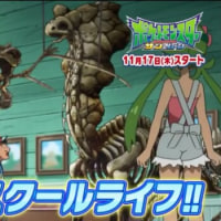 アニメ ポケモンサン&ムーンの話