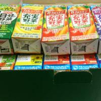 お歳暮で伊藤園の野菜ジュース