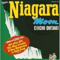 大滝詠一「ナイアガラムーン」30周年記念リマスター盤