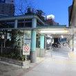 三宮駅 神戸市交通局
