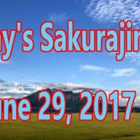 今日の桜島・・・鹿児島の風景 Today's Sakurajima. June 29, 2017