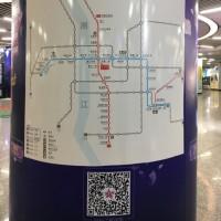 中国出張記2017 その6〜天心閣〜