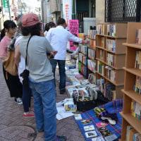 4月30日に高円寺で「本のヒトハコ交換市」が行われました