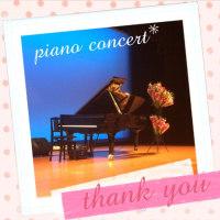 発表会終了♪ありがとうございました!