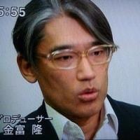 えっ!テレビのワイドショーなど、ほとんどが一つの番組制作会社がつくっていた!日本人じゃないのだ。どうりでテレビは反日かくだらないものばかりであるはずだ。各局は在日の比率をオープンにすべきだ。