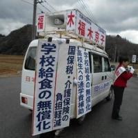赤坂・吉井・熊山地域で候補者カーから政策訴える