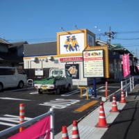 天ぷら専門店が長続きしない街を憂う
