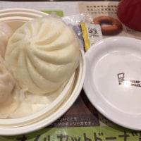 「Mister Donut 芦屋ショップ」兵庫芦・芦屋