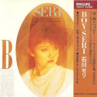 石川セリ -Boy 1983年作品