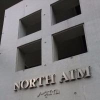 北海道集会と旅