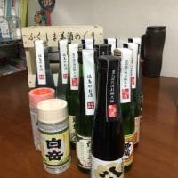 日本酒持ち寄り鍋つつく