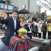 萩野選手らに歓声 宇都宮でリオ五輪・パラ祝賀パレード