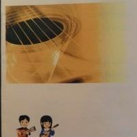 中山ギターアンサンブル 第8回定期演奏会