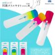 BLAZEK ブラジェク antibactif 抗菌 ガラスやすり 爪用&かかと用UP完了!!
