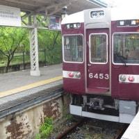 久々の阪急電車